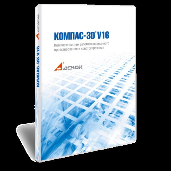 Кompas-3d-v16