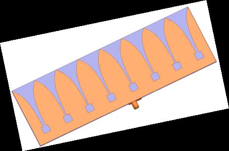 Антенна 3